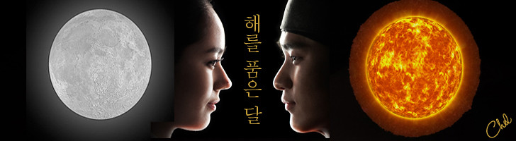The moon that embraces the sun special episode eng sub download