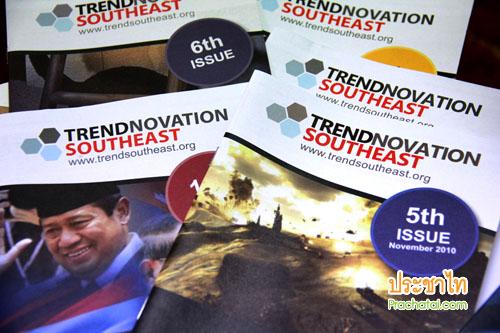 ส่งท้ายซีรีส์ เมืองไทย 2555 อะไรรอเราอยู่ กับ พันธ์อาจ ชัยรัตน์ มองเมืองไทยจากปี 2600
