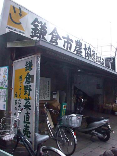 kamakura market 2