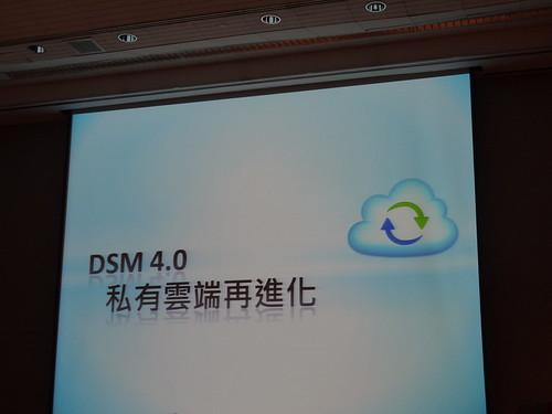 DSC07067
