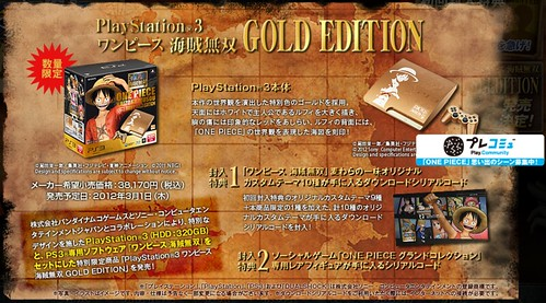 PS3 One Piece