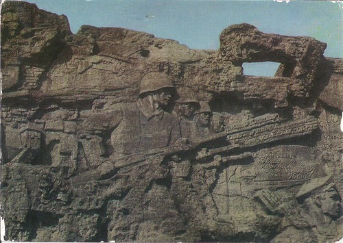 Soldiers Carved in Rock from Russia
