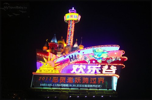 shen-park013