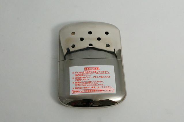 DSC02646.JPG