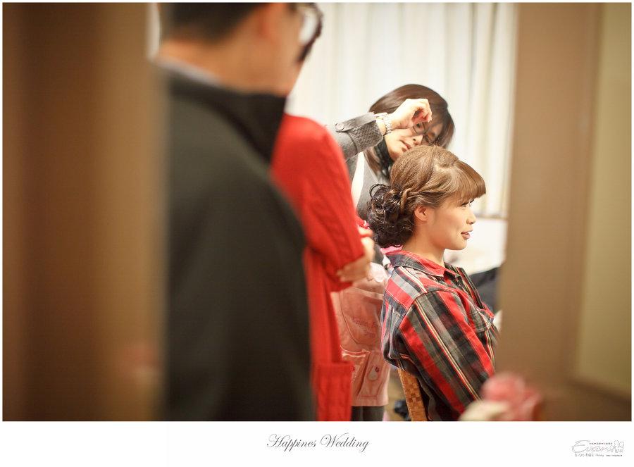 婚禮紀錄 婚禮攝影_0016