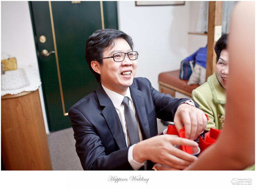 婚禮紀錄 婚禮攝影_0040