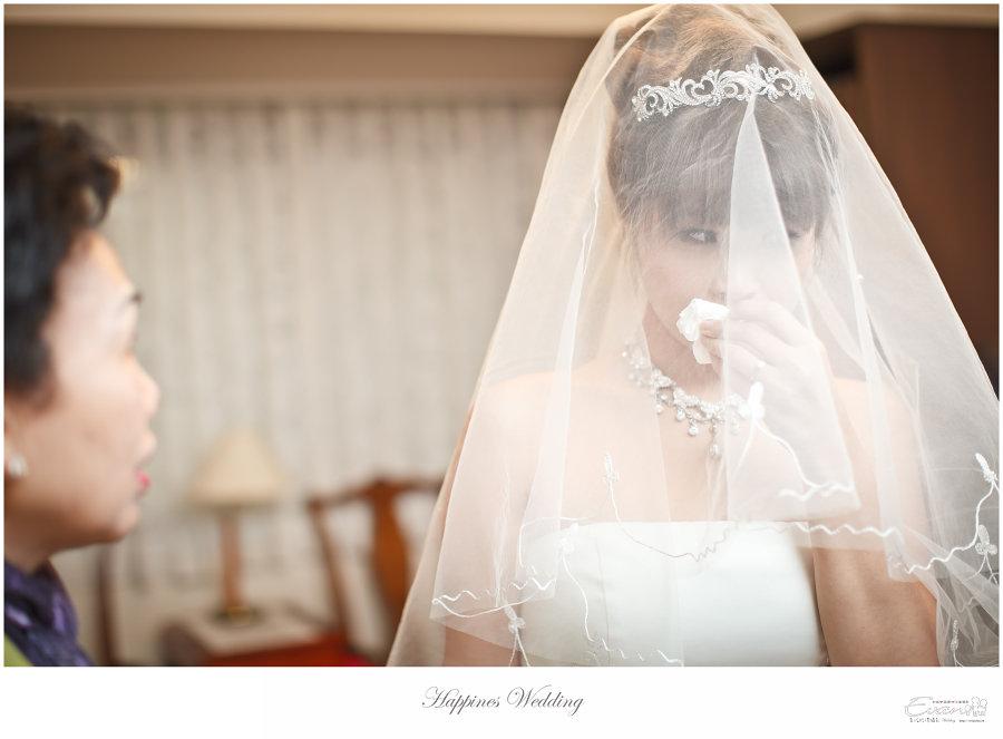 婚禮紀錄 婚禮攝影_0117