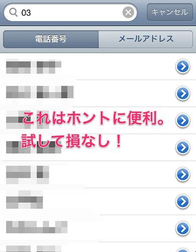 2012-02-06 13_36_07 +0000-0