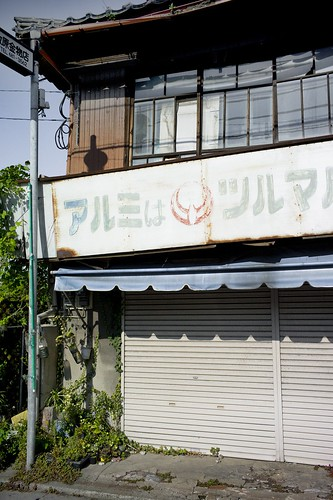 JC0928.011 福岡市東区 M9sn35a#