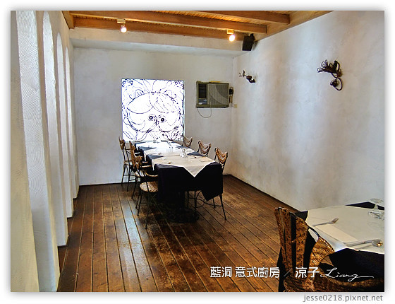 藍洞 意式廚房 12