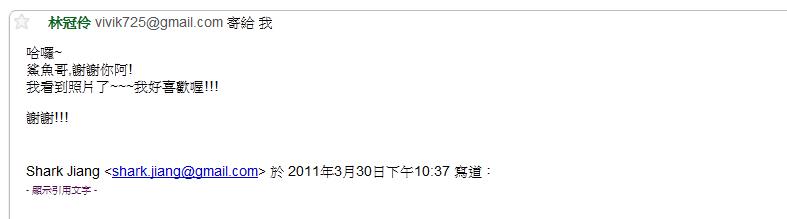 2011.03.12.冠伶