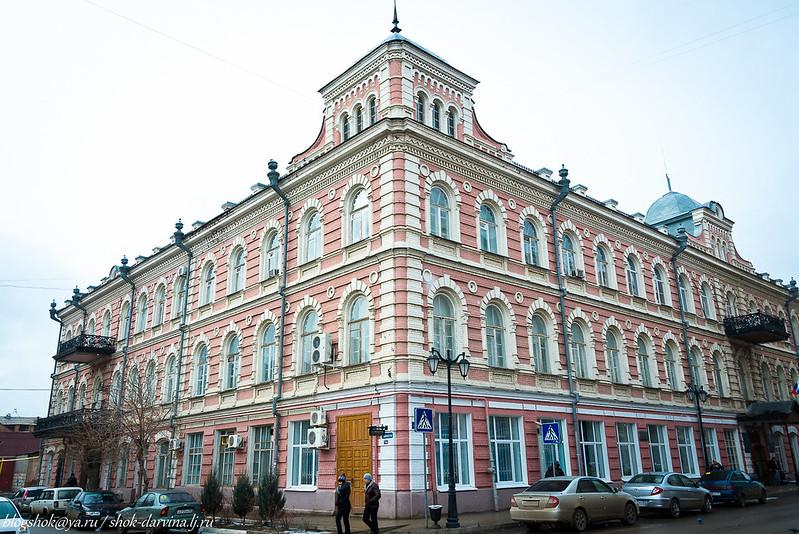Астрахань-16