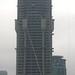 14-04-23 Shenzhen PingAn IFC