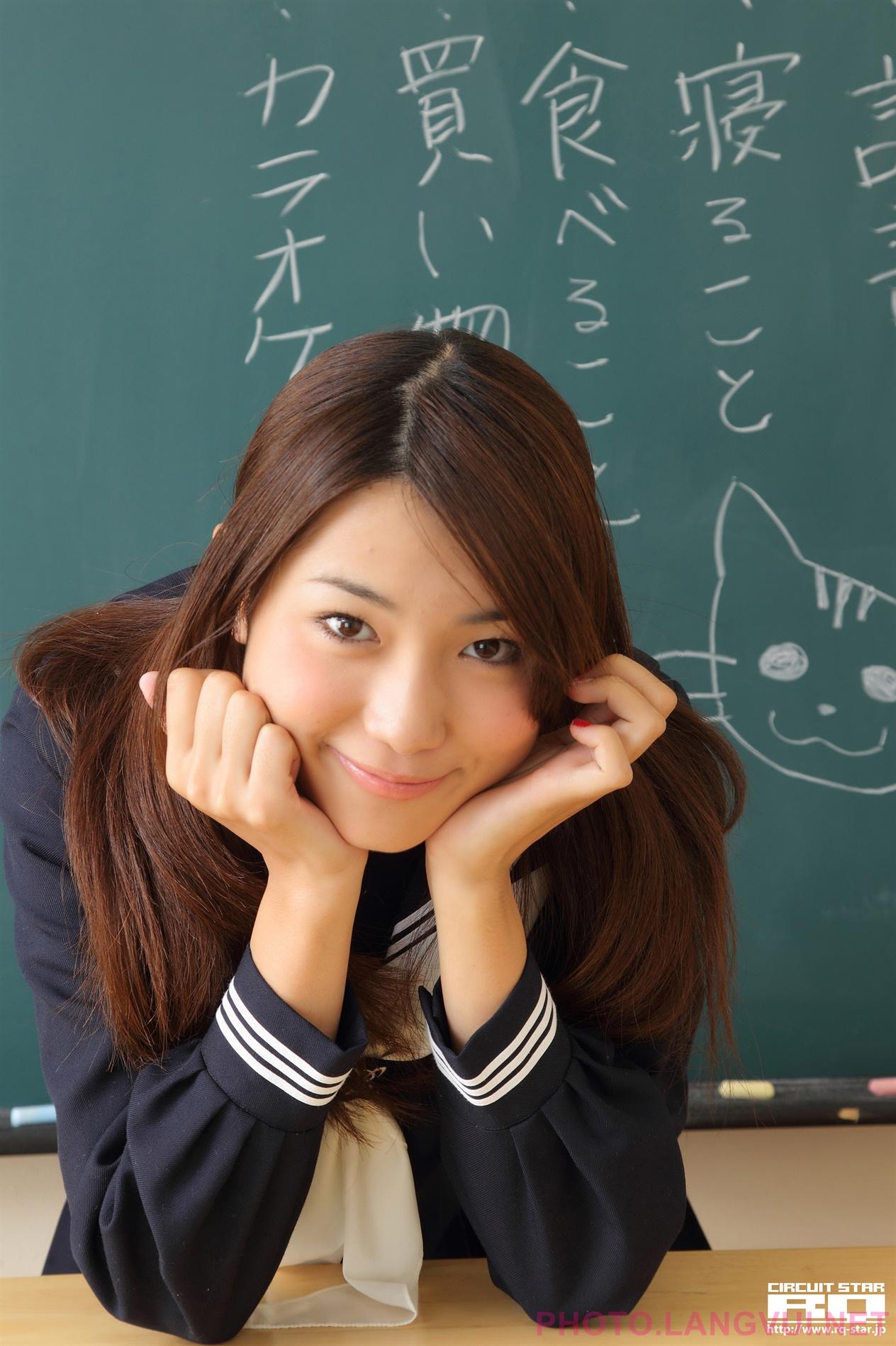 RQ STAR No 01080 Naoho Ichihashi