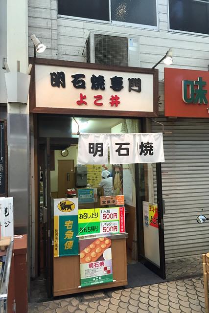 20160525明石よこ井