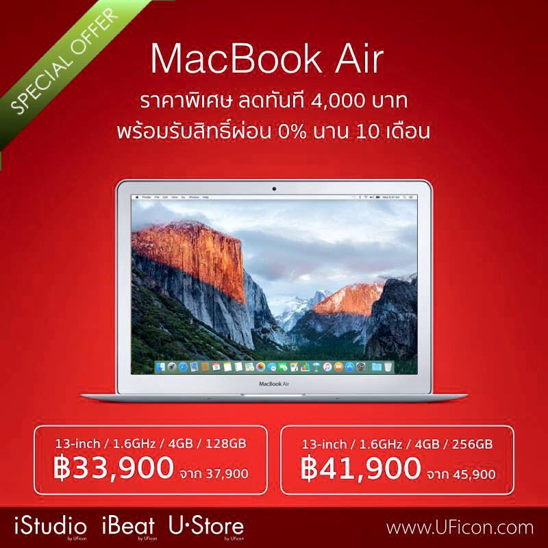 istudio macbook sale