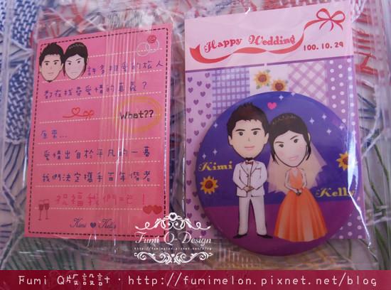 Kimi & Kelly_Q版婚禮小物(44mm磁鐵)+小卡片 (*文字內容由客戶提供*)