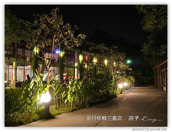 新月梧桐 三義店 13