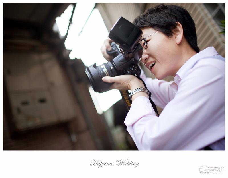 [婚禮攝影] 威智&佳慧  婚禮紀錄_0031