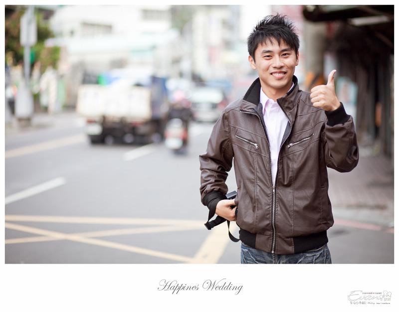 [婚禮攝影] 威智&佳慧  婚禮紀錄_0034