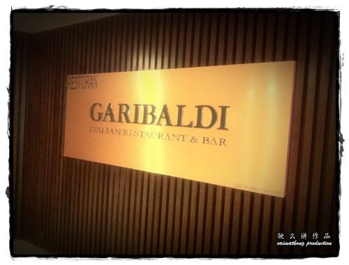 Garibaldi Italian Restaurant + Lounge