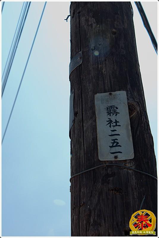 賽德克巴萊-林口阿榮片廠 (12)