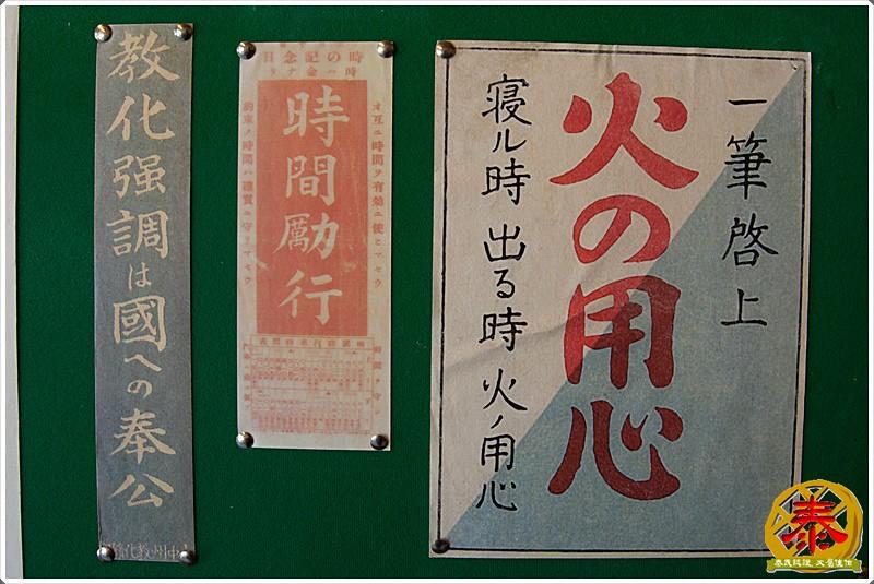 賽德克巴萊-林口阿榮片廠 (50)