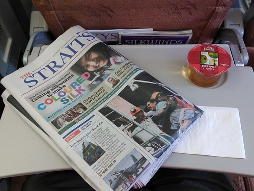 Apple Juice and the Straits Times