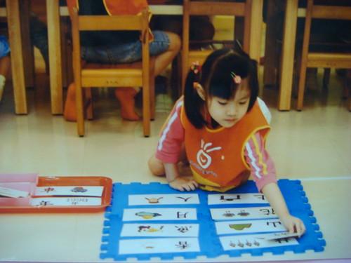 荳荳讀幼稚園
