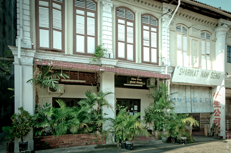 River View Guest House Melaka