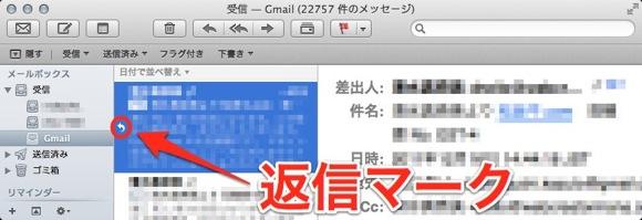 受信 — Gmail (22757 件のメッセージ)