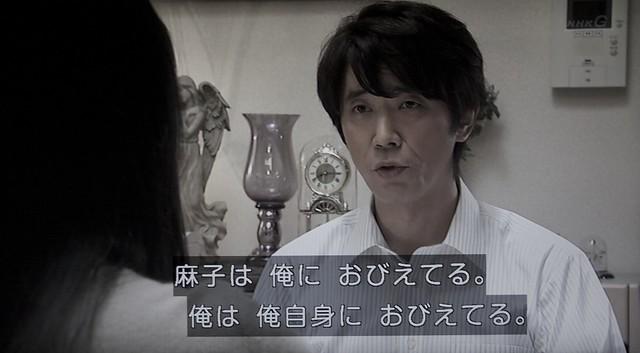 """NHKドラマ10""""カレ、夫、男友達"""""""