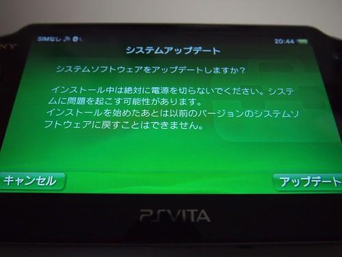 PC194375