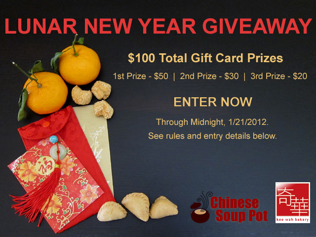 [photo-2012 Chinese New Year Celebration Gift Card Giveaway]