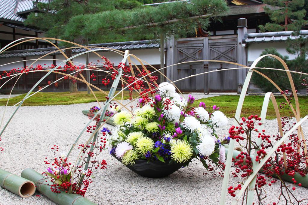 Kyoto Rakunan Guide (21)