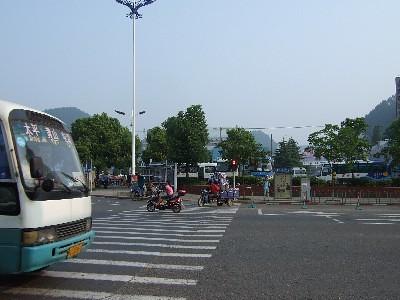 Bus Station @ Huangshan