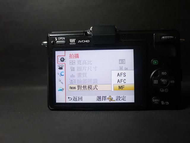 P1150776