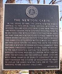 Photo of Black plaque № 25117