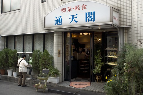 JJ J1 14 051 大阪市浪速区 α77 MAF24 2.8#