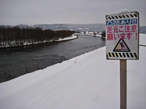 Sorachi River