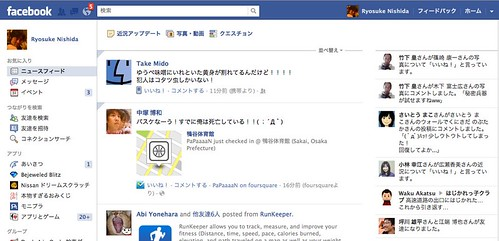 (5) Facebook