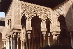 Alhambra: Červené město provinční kultury