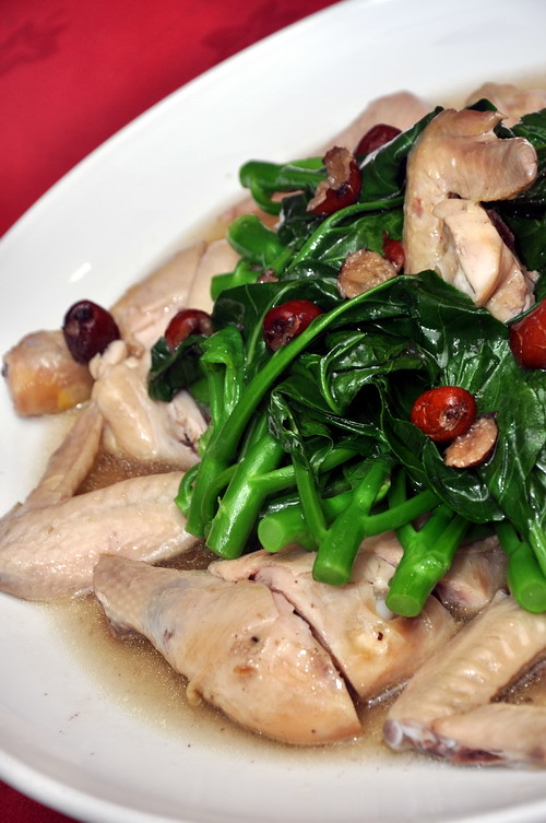 Steamed Chicken with Herbs
