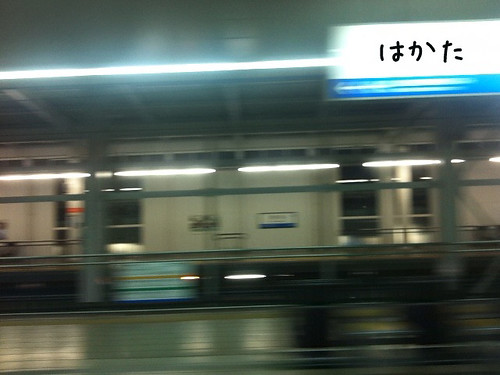 IMG_0305のコピー