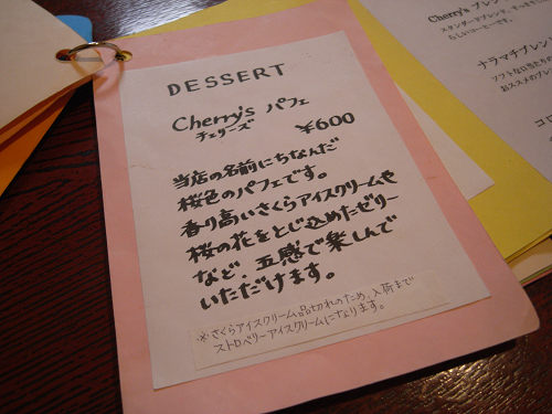 町家CAFE『Cherry's Spoon』@奈良市-10