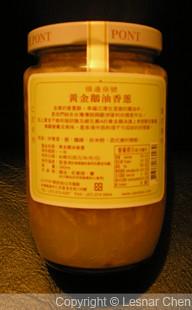 橋邊拌麵禮盒-黃金鵝油香蔥-0002