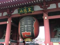 20120123浅草寺-004