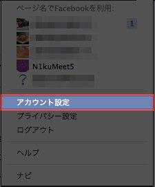 スクリーンショット 2012-01-25 11.26.53