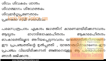 Binary options meaning in malayalam