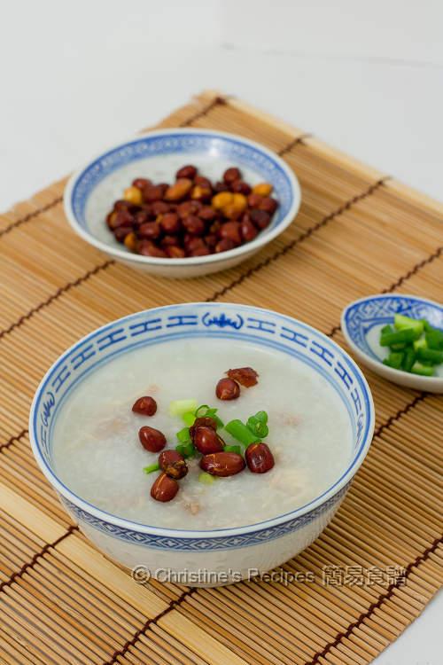 Beef mince congee beef rice porridge christines recipes easy beef mince congee beef rice porridge christines recipes easy chinese recipes delicious recipes forumfinder Gallery